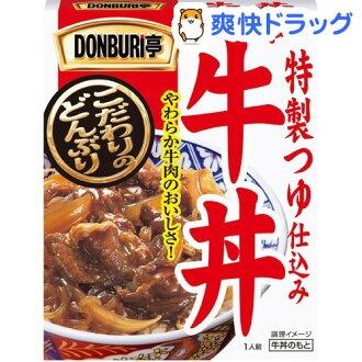 DONBURI亭牛肉饭(180g)[蒸煮袋方便食品]