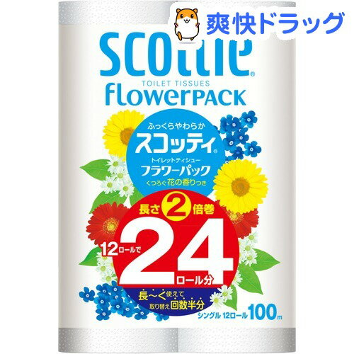 スコッティ フラワーパック 2倍巻き シングル(12ロール)【スコッティ(SCOTTIE)】