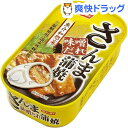 ニッスイ さんま味噌だれ蒲焼(80g)[缶詰]