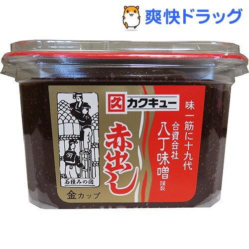 カクキュー 赤出し味噌 金カップ(500g)【カクキュー】