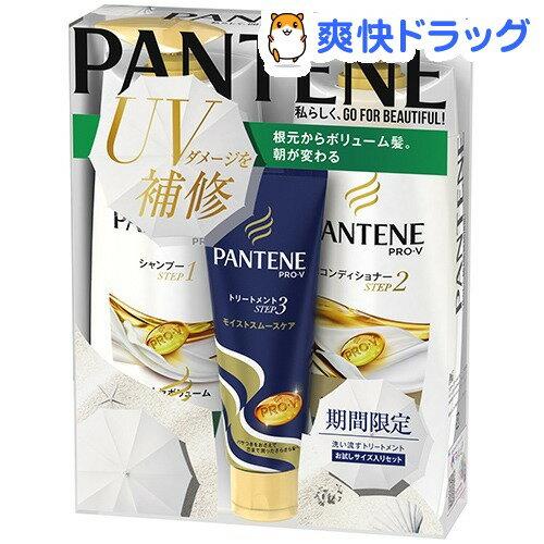 【企画品】パンテーン エクストラボリューム 3ステップ夏第2弾SP+CD+ミニデイリー補修TR(450mL+450g+70g)【PANTENE(パンテーン)】