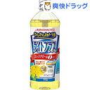 味の素 さらさらキャノーラ油 ライトプラス(910g)【味の素(AJINOMOTO)】