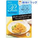 ハチ食品 パスタボーノ ポルチーニと生クリームのウニクリームソース(130g)[ウニ]