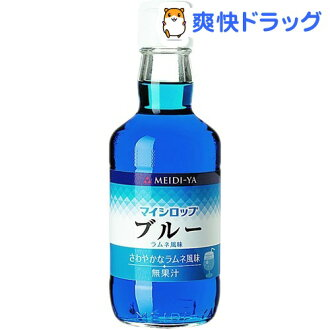 Meidi-ya kaniku syrup blue ramune flavored (350 mL) [Poker ice syrup]