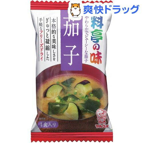 料亭の味茄子 フリーズドライ(1食)【料亭の味】