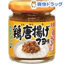 のっけるふりかけ 鶏唐揚げマヨ味(100g)
