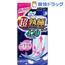 ソフィ 超熟睡ガードワイドG420(10枚入)【ソフィ】