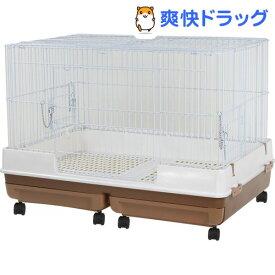うさぎのカンタンおそうじケージ ワイドB MR-999(1台)