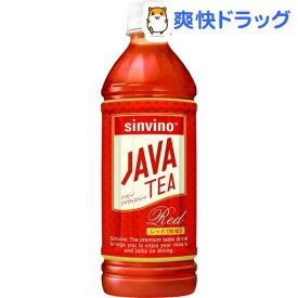 シンビーノ ジャワティストレート レッド 無糖のストレートティ(500mL*24本入)【ジャワティ】[紅茶]