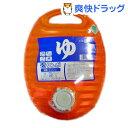 湯たんぽ/三鈴星印 湯タンポ(2.2L)[湯タンポ 湯たんぽ カバー ゴム ゆたんぽ]