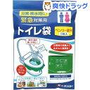 緊急対策用トイレ袋 ベンリー袋R(5セット)
