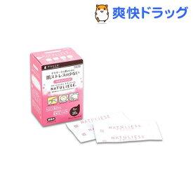 ダッコ クリーンコットンナチュリーゼ 7.5cm*7.5cm(20包)【ダッコ(dacco)】