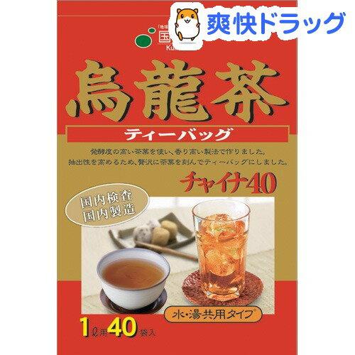 国太楼 ウーロン茶 チャイナ40 ティーバッグ(40袋入)