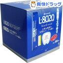 クチュッペ L-8020 ソフトミント スティックタイプ(100本入)【クチュッペ(Cuchupe)】【送料無料】