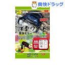 浅型ワイド 昆虫ゼリー フルーツ(50コ入)