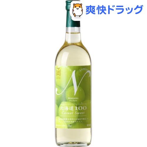 北海道100 ナイアガラ(720mL)【はこだてわいん】