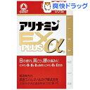 【第3類医薬品】アリナミンEXプラスα(60錠)【アリナミン】【送料無料】 ランキングお取り寄せ
