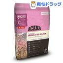 アカナ グラスフェッドラム(正規輸入品)(6kg)【アカナ】
