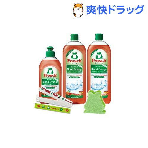 フロッシュ 食器洗剤 ブラッドオレンジ スペシャルセット おまけ付き(1セット)【フロッシュ(frosch)】