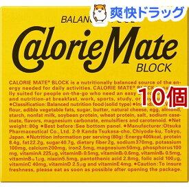 カロリーメイト ブロック チーズ味(4本入(80g)*10コセット)【カロリーメイト】