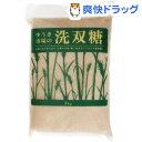ゆうき市場の洗双糖(1kg)【風水プロジェクト】