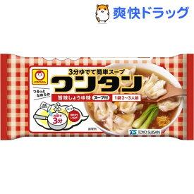 マルちゃん トレーワンタン 旨味しょうゆ味(55g)【atk_m1】【マルちゃん】
