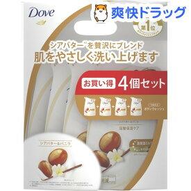 ダヴ ボディウォッシュ リッチケア シアバター&バニラ つめかえ用(340g*4個入)【ダヴ(Dove)】