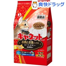キャネットチップ お肉とお魚ミックス(2.7kg)【キャネット】[キャットフード]