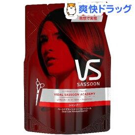 ヴィダルサスーン ベースケアモイスチャーコントロールシャンプーつめかえ(350ml)【VIDAL SASSOON(ヴィダルサスーン)】