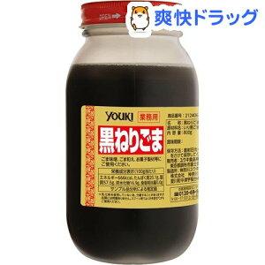 ユウキ食品 業務用 ねりごま(黒)(800g)【ユウキ食品(youki)】
