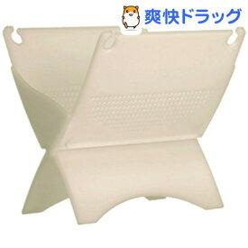 クード 折りたためる 生ゴミ水切り器 ホワイト KUDGDS W(1コ入)【クード】