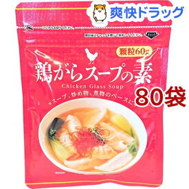 加藤産業 鶏がらスープの素(60g*80袋セット)