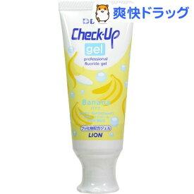 デント チェックアップ ジェル バナナ(60g)【チェックアップ(Check-Up)】