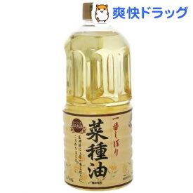 ボーソー 一番しぼり菜種油(なたね油)(910g)