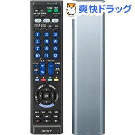ソニー リモコン RM-PZ210D SB(1台)【SONY(ソニー)】