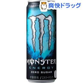 モンスター アブソリュートリーゼロ(355ml*24本入)【モンスター】