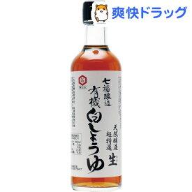 有機白醤油(300ml)