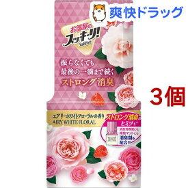 お部屋のスッキーリ! Sukki-ri! 消臭芳香剤 エアリーホワイトフローラルの香り(400ml*3個セット)【スッキーリ!(sukki-ri!)】