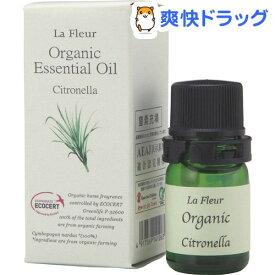ラ・フルール オーガニックオイル シトロネラ(3ml)【ラ・フルール】
