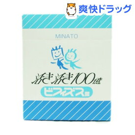 活き活き100億ビフィズス菌(60g(2g*30スティック))【ミナト製薬】