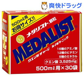 メダリスト 500ml用(15g*30袋入)【メダリスト】