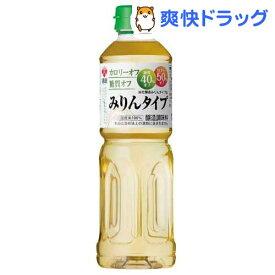 盛田 カロリーオフ 糖質オフ みりんタイプ(500ml)【盛田(MORITA)】