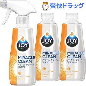ジョイ ミラクル・クリーン 泡スプレー フレッシュシトラスの香り 本体+つけかえ*2本(1セット)【ジョイ(Joy)】