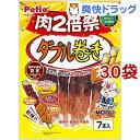 ペティオ ダブル巻き ガム 肉2倍祭(7本入*30コセット)【ペティオ(Petio)】
