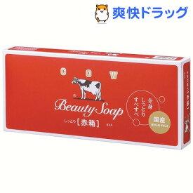 牛乳石鹸 カウブランド 赤箱(100g*6個入)【カウブランド】