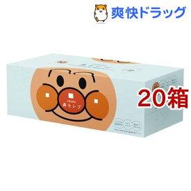 ネピア アンパンマン鼻セレブ ティシュ ボックス(360枚(180組)*20箱セット)【ネピア(nepia)】