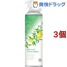 トイレのスッキーリエア! Sukki-ri air! 消臭芳香剤 ヴァーベナ&レモンの香り(350ml*3個セット)【スッキーリ!(sukki-ri!)】