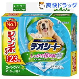 デオシート しっかり超吸収 無香消臭タイプ スーパーワイド(23枚入)【デオシート】