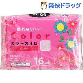 カラーカイロ 貼れないタイプ レギュラー ピンク(10コ入)