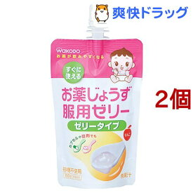 和光堂 お薬じょうず服用ゼリー りんご(150g*2コセット)